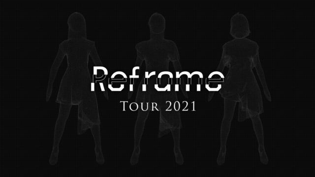 Perfume ライブ 2021 東京渋谷 チケット 取り方 倍率 申し込み方法